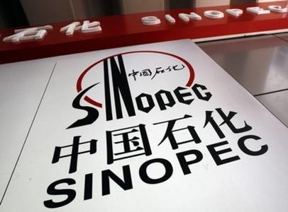 China's Sinopec builds first phase of new shale gas field in Sichuan