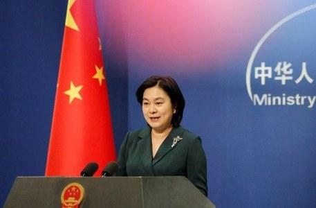 China says it will respond to planned Taiwan, U.S. defense talks