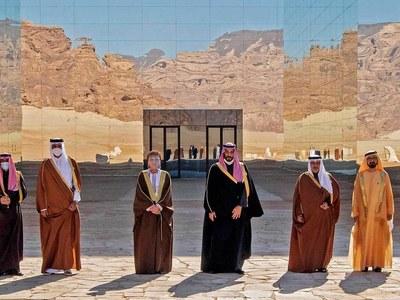 Gulf's surprise reconciliation masks underlying acrimony