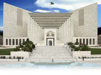 SC issues written order of Presidential reference regarding Senate elections