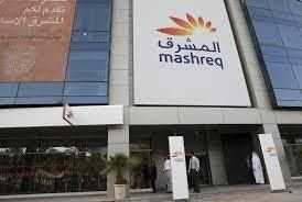 Dubai's Mashreq Bank may move jobs to Pakistan as part of cost-cutting move
