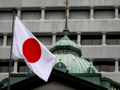 Japan vows action to ensure market stability as virus curbs weigh