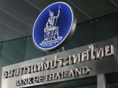 Thai central bank relaxes forex rules for non-resident companies