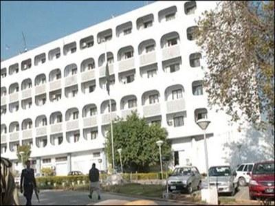 Pakistan closely following developments: FO