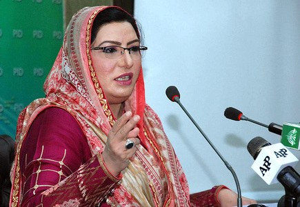 PDM did not refrain from doing politics on Mach incident: Dr Firdous
