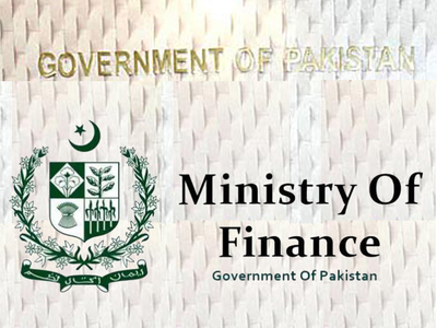 FY 2021-22: FD issues budget circular to ministries, divisions