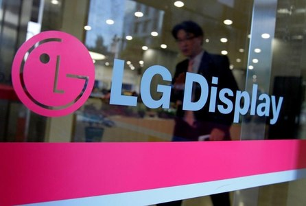 LG Display to Launch its Smallest OLED TV Panel