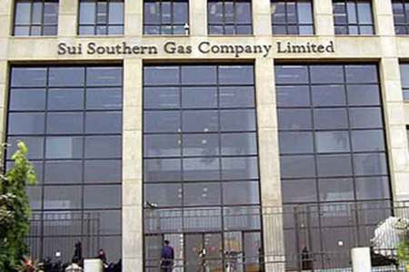 SSGC facing gas shortfall of over 250mmcfd: official