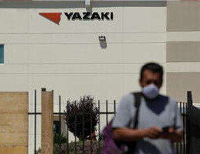 Japanese firms plan $103mn investment in Morocco car parts sector