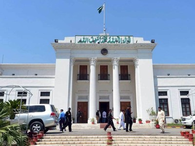KP Assembly for setting up of separate jails for federation's prisoners