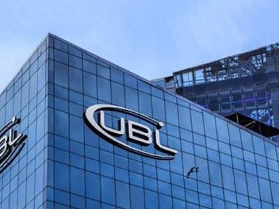 UBL declared Pakistan's 'Best Digital Bank'