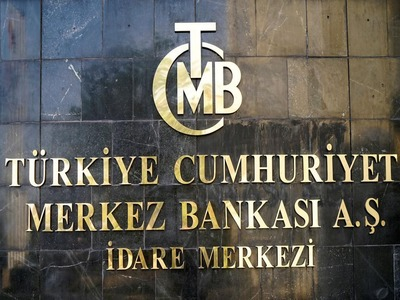 Turkish central bank net FX reserves $13.5bn at year end