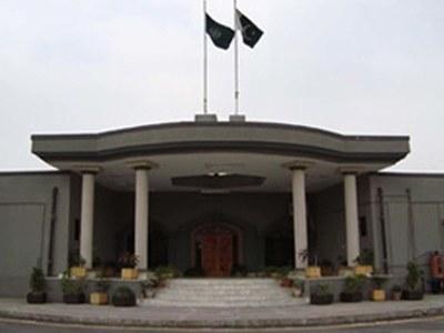 IHC restrains Bukhari from working as PTV chairman