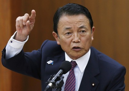 Japan need for fiscal reform becomes acute after virus stimulus: Aso