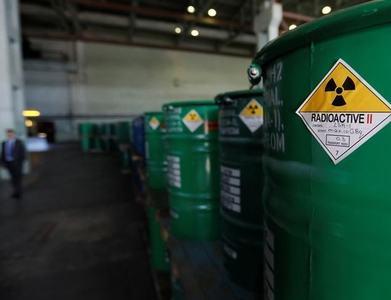 France, Britain, Germany rebuke Iran over uranium metal work