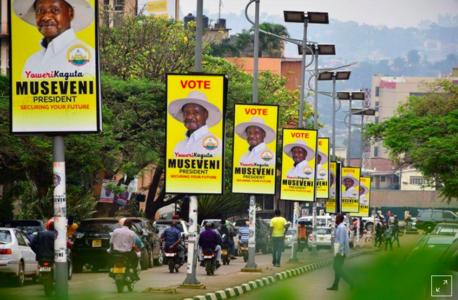 Uganda's Museveni declared winner of presidential poll, rival alleges fraud