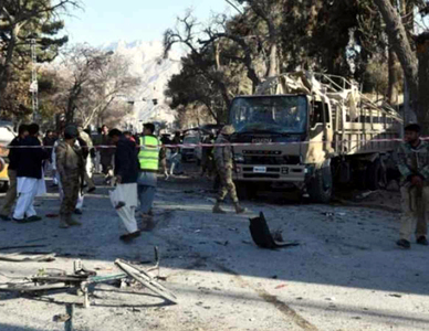 Four injured in blast on Quetta's Sariab Road