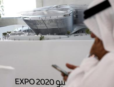 Expo organisers prepare to hold Dubai event delayed by coronavirus