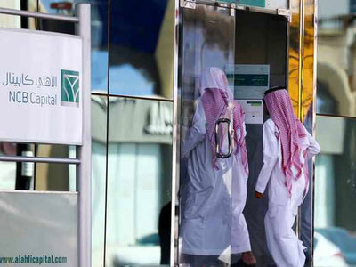 Saudi's NCB looks to bolster Tier 1 with dollar sukuk