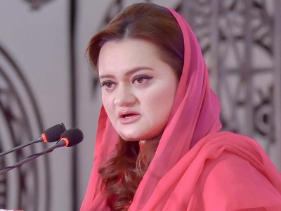 PTI's foreign funding case: Coming to ECP to get decision: Marriyum