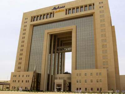 Saudi petrochemicals giant SABIC hires NCB for speciality chemicals unit IPO