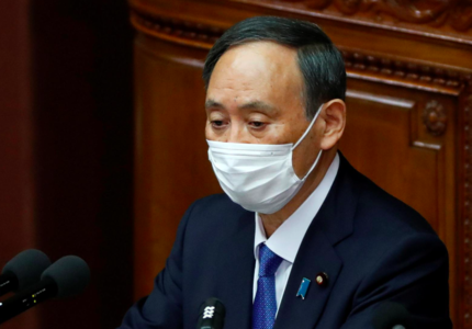 Will exhaust all means to protect pandemic-hit medical system: Japan PM Suga