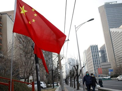 China GDP grows at slowest pace in more than four decades in 2020