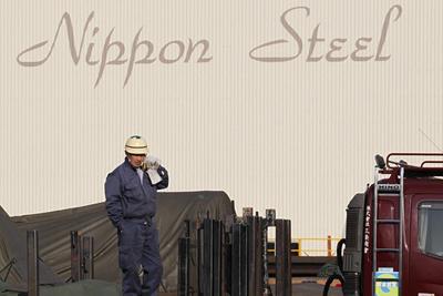 Nippon Steel restarts Kashima blast furnace after suspension amid pandemic