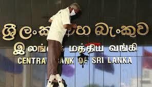 Sri Lanka central bank stands pat, stresses on lower lending rates