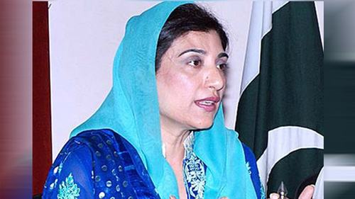 BISP corruption reference: Court to indict ex-BISP chief Farzana Raja, others