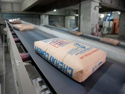 Cherat Cement to conduct multi-billion Line 1 modernization