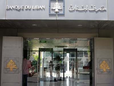Lebanon receives Swiss request to cooperate on central bank inquiry