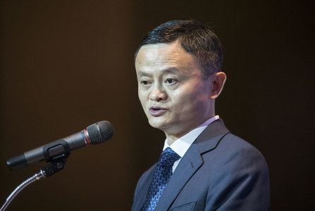 Alibaba's Jack Ma makes first public appearance since Oct in online meeting