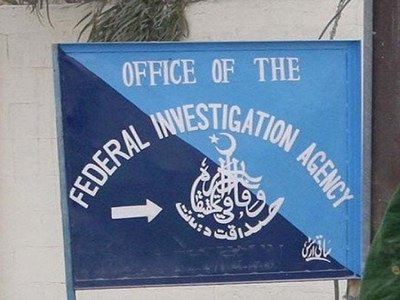 Islamabad zone FIA director removed