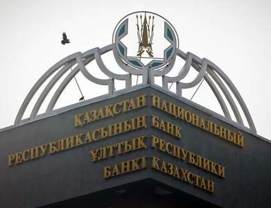 Kazakhstan central bank expected to keep policy rate unchanged