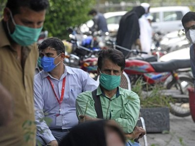COVID-19 claims 43 lives, infects  1,927 more in 24 hours