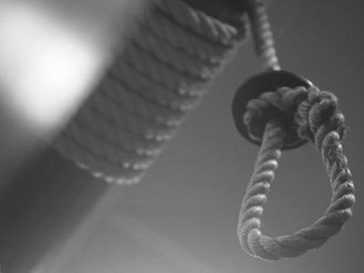 Iraq hangs three convicted of 'terrorism': security source