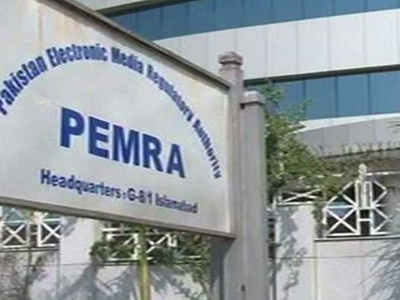 Bill aimed at 'empowering' Pemra rejected by Senate