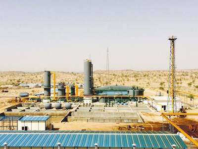 HUBCO initiates agreement with CPPA