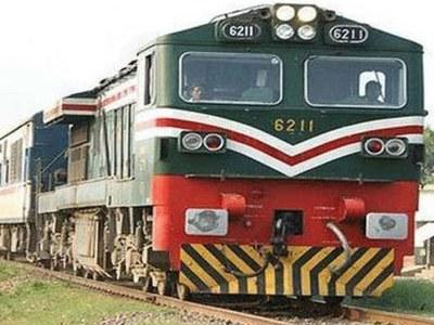 Pakistan Railways retrieves land worth Rs 4mn from mafia