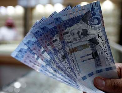 Saudi Arabia tightens guidance for dual-tranche bonds, orders top $18bn
