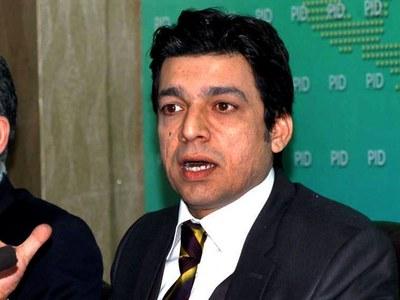 Faisal Vawda case: PPP's Qadir impleaded as a party