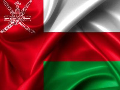 Oman Electricity Transmission Co markets dollar bonds