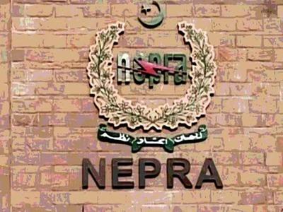Monthly fuel price adjustment: Nepra indicates Rs1.60/unit raise in tariffs