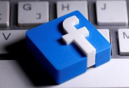 Facebook profit surges