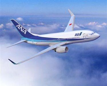 Japan's ANA logs record $3bn nine-month net loss