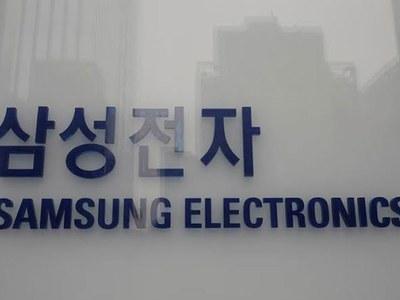 Samsung Electronics profit spikes