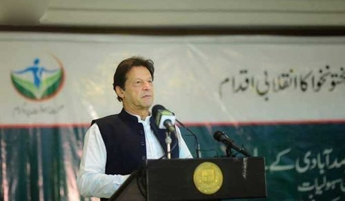 K-P first province to offer Universal Health Coverage for all citizens: PM