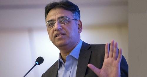 PPP politicising COVID-19 vaccine deployment, says Umar