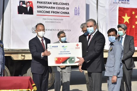 Procurement of COVID vaccine from Beijing proof of strong Pak-China friendship: Qureshi